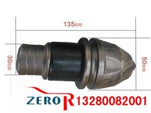 3050-22AL/10镶合金条流水槽旋挖截齿